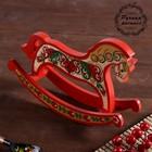 Сувенир «Лошадка», 20×5×16 см, борецкая роспись