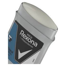 Антиперспирант Rexona Men MotionSense «Прозрачный лёд», стик, 50 г - фото 7382048