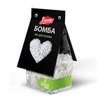 Рис Бомба для паэльи Bravolli! 350г