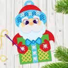 """Новый год, вышивка пряжей """"Дед Мороз"""" на картоне с пластиковой иглой"""