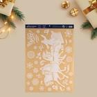 Наклейка для окон «Тройка лошадей» , 50 х 70 см