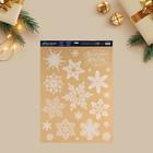 Наклейка для окон «Волшебные снежинки» , 50 х 70 см