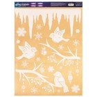Наклейка для окон «Новогодние птички» , 50 х 70 см