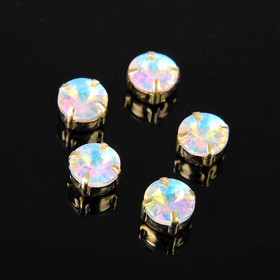 Rhinestone caps (set of 5 PCs), 8*8mm, the color of the rainbow in gold