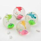 """Мяч световой """"Динозавр"""" с водой 7,5 см, виды МИКС"""
