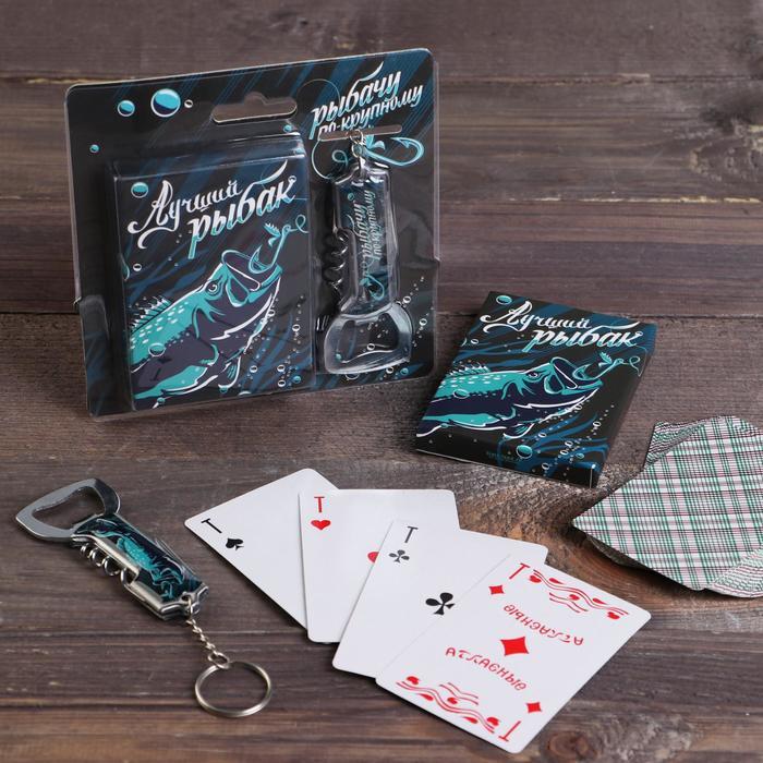 """Набор """"Лучший рыбак"""", карты, нож-мультитул"""