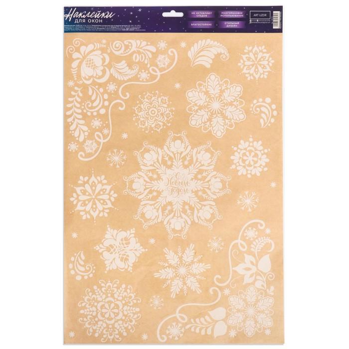 Наклейка для окон «Узорные снежинки» , 33 х 50,5 см