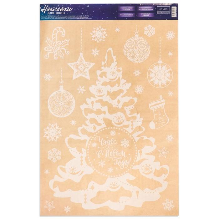 Наклейка для окон «Зимняя ёлочка» , 33 х 50,5 см