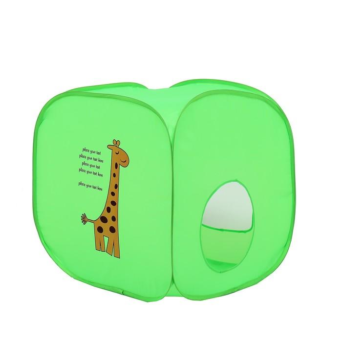 Палатка детская «Домик. Жирафик», 60х60х60 см