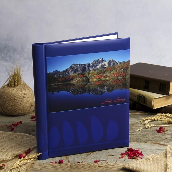 Фотоальбом магнитный 10 листов Image Art  серия 191 путешествие 23х28 см МИКС - фото 816170