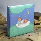 Фотоальбом магнитный 50 листов Image Art  серия 132 детская 23х28 см  МИКС