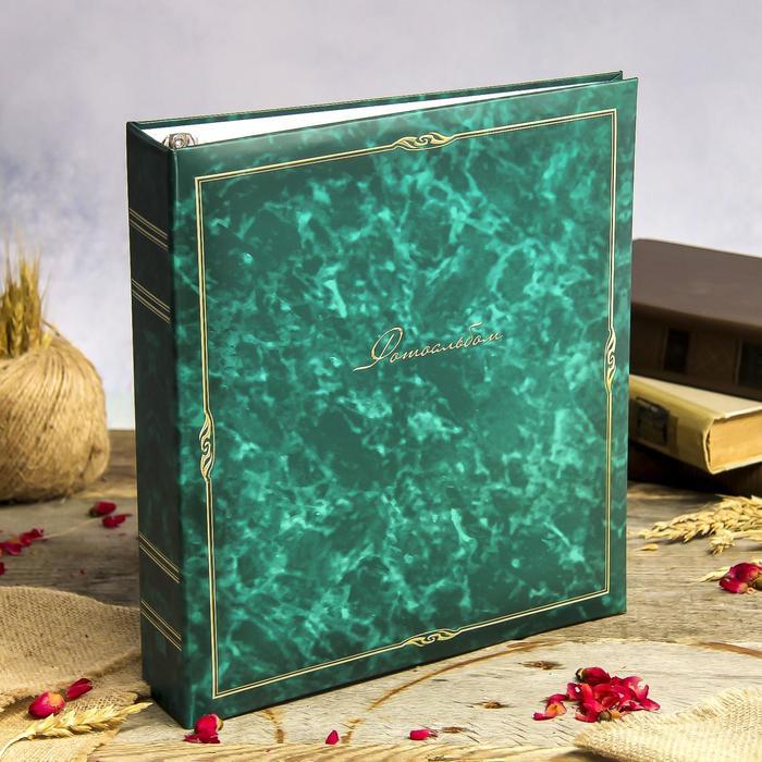 Фотоальбом магнитный 50 листов Image Art  серия 146 классика 23х28 см МИКС - фото 816174