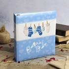 Фотоальбом магнитный 50 листов Image Art  серия 201 детская 23х28 см МИКС