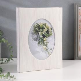 Фотоальбом магнитный 20 листов + 40 фото 10х15 см Image Art овал