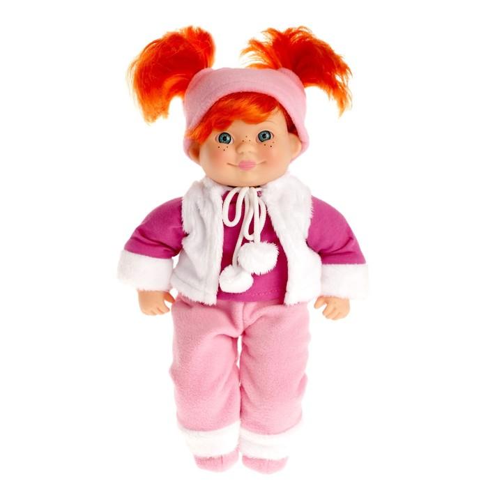 Кукла, МИКС