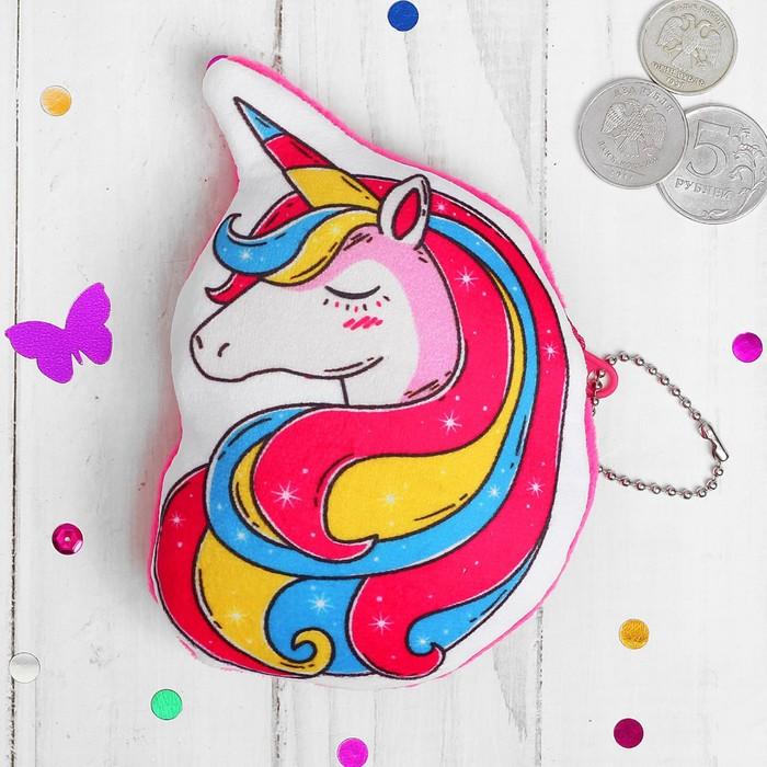 Мягкий кошелёк «Единорог», трёхцветная грива