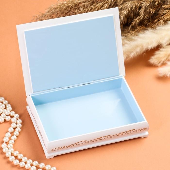 Шкатулка «Котёнок с клубком», белая, 11×16 см, лаковая миниатюра