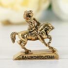 """Figure """"Bashkortostan. Salavat Yulaev"""""""