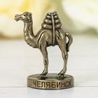 """Фигурка """"Челябинск"""" (верблюд, латунь), 3 х 4 см"""