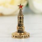 Фигурка «Москва» (Спасская башня, золото), 2.1 х 4 см