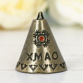 "Figure ""KHMAO""(chum, brass), 3 x 4 cm"