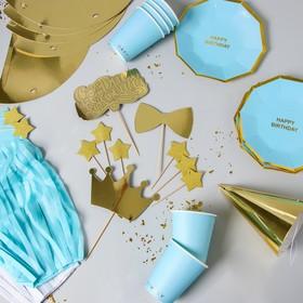 Набор для украшения праздника «Стильный», тарелки, стаканы, колпачки, топперы, шпажки, гирлянда