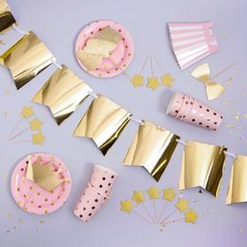 Набор для украшения праздника «Розовое золото», тарелки, стаканы, топперы, шпажки, гирлянда, снек-бокс