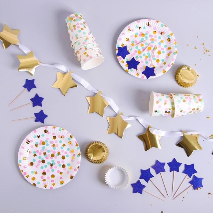 Набор для украшения праздника «Праздничное конфетти»