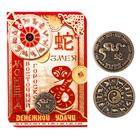 """Монета восточный гороскоп """"Змея"""""""