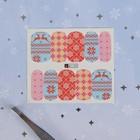 """Слайдер-дизайн для ногтей """"Новогодние узоры"""", водный"""