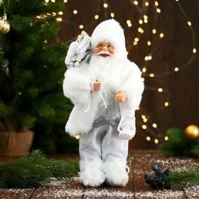 """Дед Мороз """"В белой шубке, с фонариком и подарками"""" 30 см"""