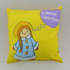 Подушка-игрушка декор. Праздник 01 40х40 см, габардин, синтетич.волокно, 160 гр/м, пэ 100%