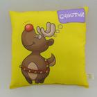 Подушка-игрушка декор. Праздник 06 40х40 см, габардин, синтетич.волокно, 160 гр/м, пэ 100%