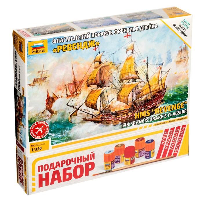 """Сборная модель """"Английский корабль Ревендж"""""""