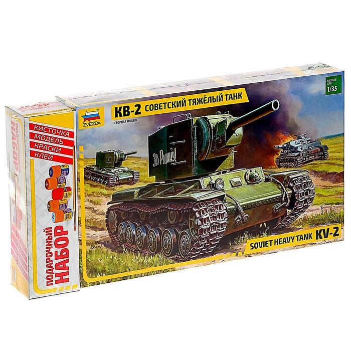 Сборная модель «Танк КВ-2»