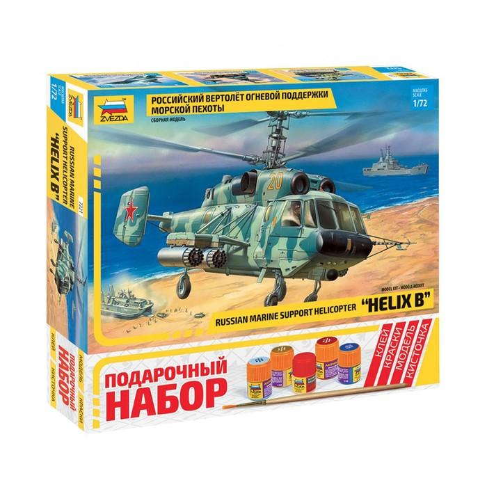 """Сборная модель """"Российский вертолет огневой поддержки"""""""