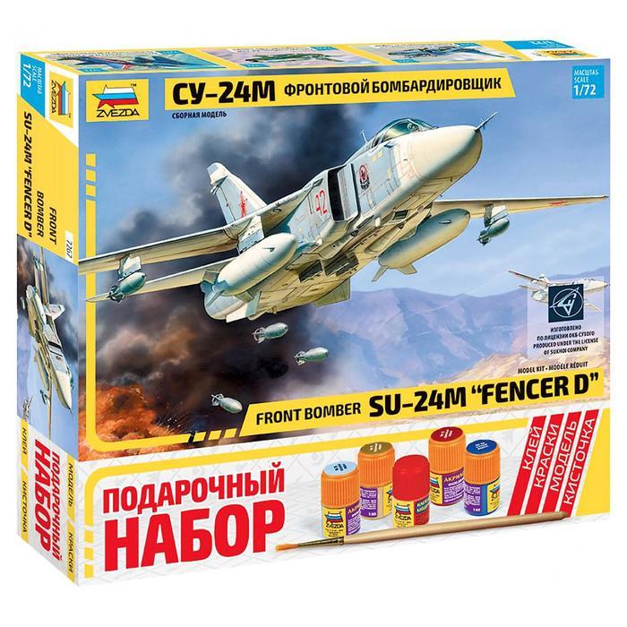 """Сборная модель """"Самолет Су-24М"""""""