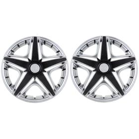 Колпаки колесные R14 NHL Super Silver, набор 2 шт. Ош