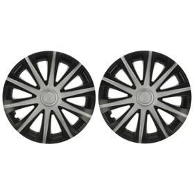 Колпаки колесные R15 'Майбах' Super Silver, набор 2 шт. Ош