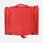 Подвесная косметичка-органайзер, цвет красный
