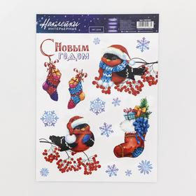 Интерьерные наклейки «Снегири», 21 х 29,7 см в Донецке