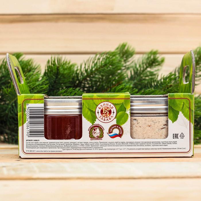 """Банный набор """"Жаркая банька"""": густое мыло, соль-скраб"""