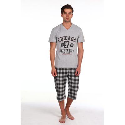 Комплект мужской (футболка, бриджи) 457 цвет серый, р-р 46