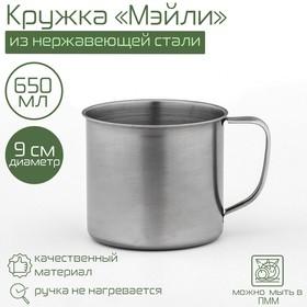 "900 ml mug ""'malley"" 12 cm, thickness 1 mm"