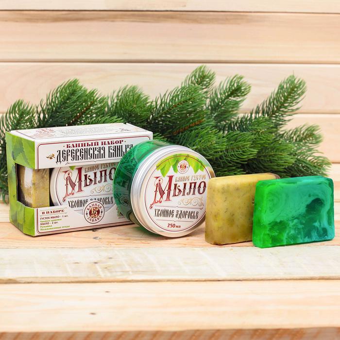 """Банный набор """"Деревенская банька"""": густое мыло, 2 косметических мыла"""