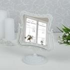 Зеркало настольное «Ажур», с увеличением, зеркальная поверхность — 9,5 х 9,5 см, цвет белый