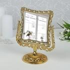 Зеркало настольное «Ажур», с увеличением, зеркальная поверхность — 9,5 х 9,5 см, цвет золотой