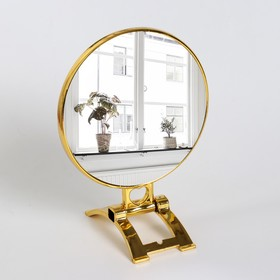 Mirror on stand, double sided, with an increase of d mirror surface 13.5 cm, color: Golden
