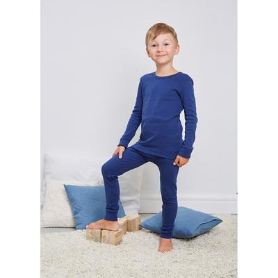 Комплект для мальчиков(джемпер,кальсоны), рост 122 см, цвет синий