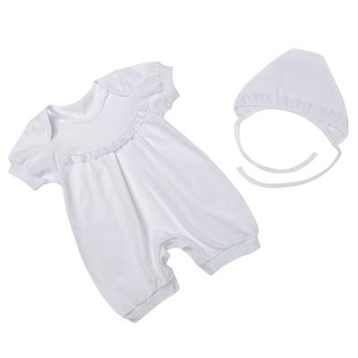 Комплект для крещения (комбинезон,чепчик), 00407-10, цвет белый/белый, рост 62 см